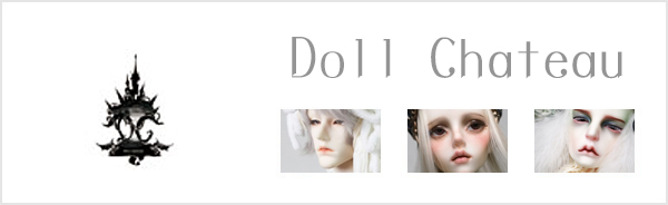 maker_banner_doll-chateau
